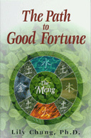 path to good fortune book